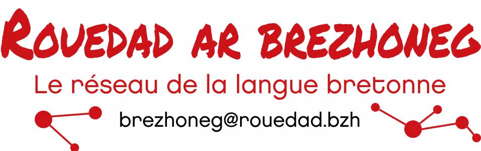 Rouedad ar brezhoneg : un plan d'action pour l'avenir de la langue bretonne